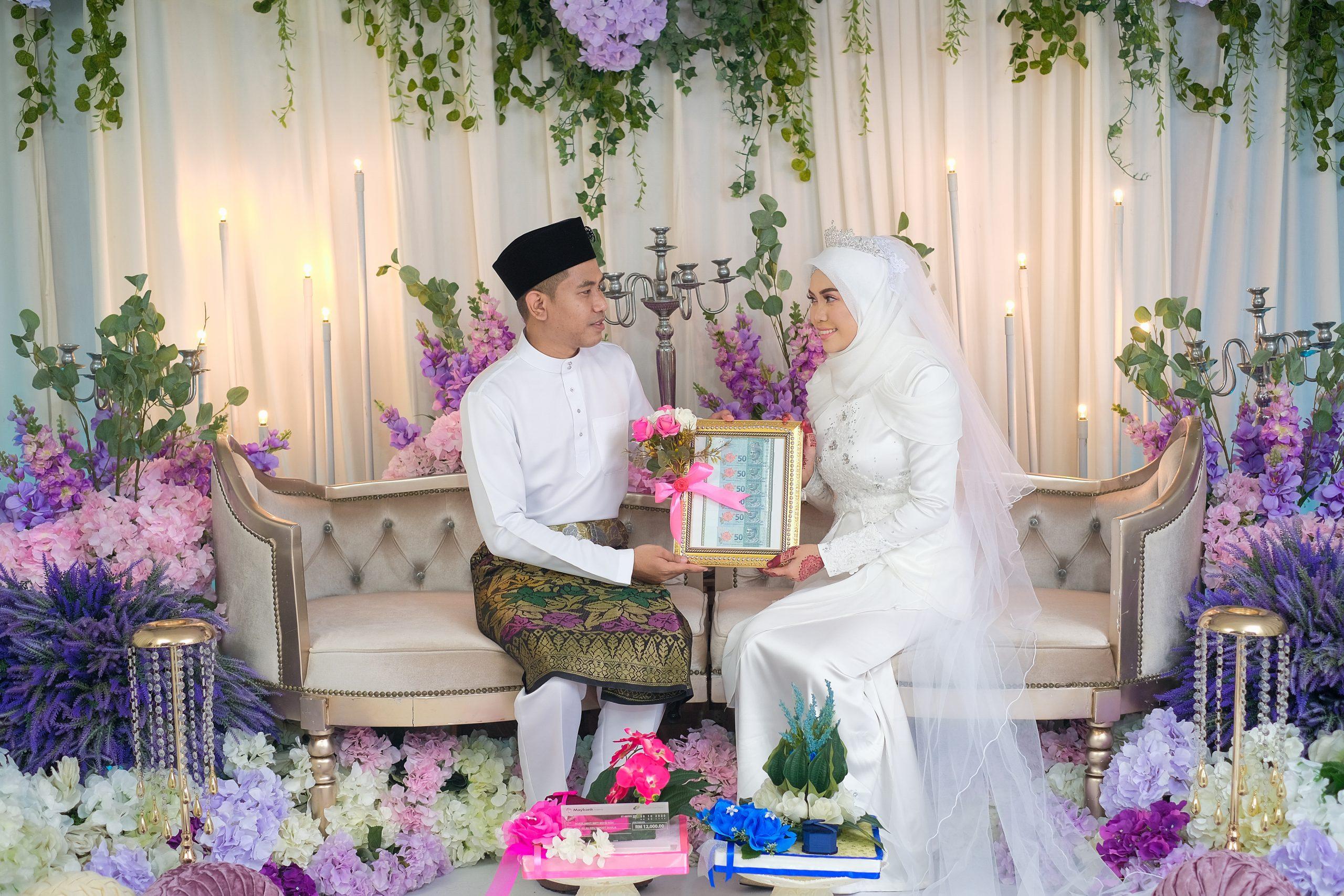 Islamische Eheschließung Ablauf